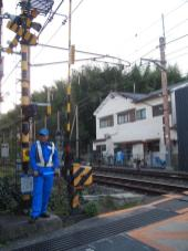 Quartier d'Arashiyama (Kyoto)