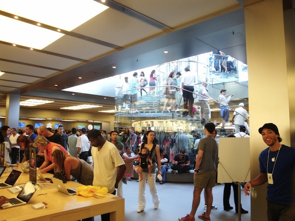 Apple Store - New York