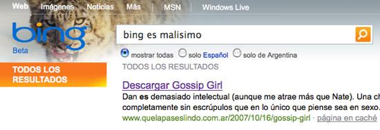 "Bing: Buscando ""Bing es Malisimo"" en Bing"