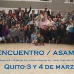 Lanzamiento de manifiesto de la economía social y solidaria