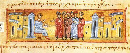 Josaphat (13th Century Mt Athos manuscript)