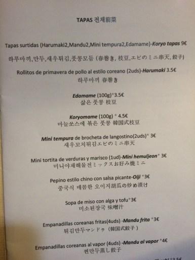 KORYO RESTAURANTE BARCELONA PLANES BCN QUE SE CUECE EN BCN (21)