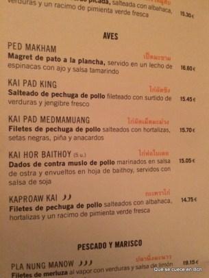 restaurante Thai gardens barcelona que se cuece en bcn donde comer (24)