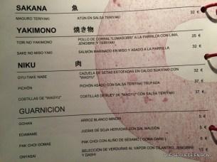 Restaurante kabuki tenerife estrella michelin abama que se cuece en bcn (19)