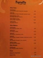 Kynoto Sushi Bar Restaurante Japones Barcelona que se cuece en Bcn (18)
