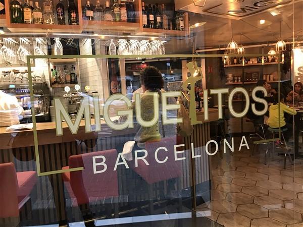 restaurante-miguelitos-aribau-que-se-cuece-en-bcn-planes-barcelona-4