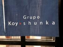 Majide grupo koy shunka restaurante que se cuece en bcn planes barcelona (6)