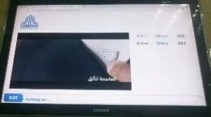 Signage Software