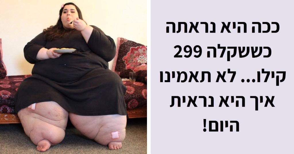 אבדתם מוטיבציה בדיאטה? התמונות האלו בטוח יעזרו...