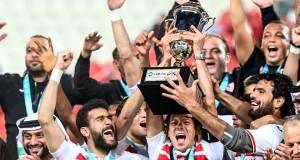 مبروك للزمالك أبطال كأس السوبر