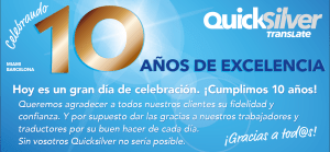 Banner 10years_email_ES-01