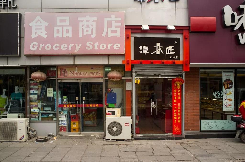 Grocery Store Dinnerware