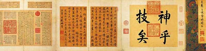 Traductores de chino