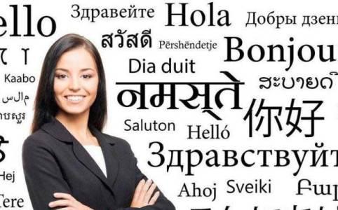 Traductores profesionales
