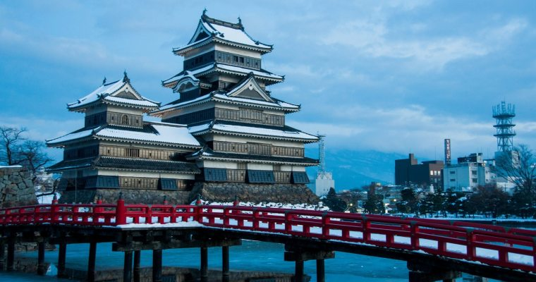 Matsumoto – a castle and a feast