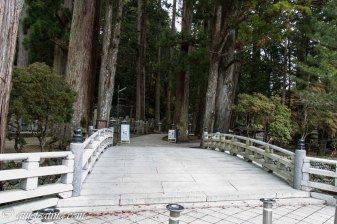 Checking out the entrance to Okunoin. Resting place for 300,000