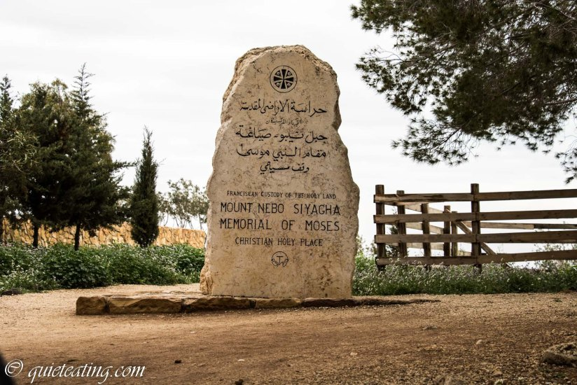 Mount Nebo, where Moses got to see but not enter the promised land