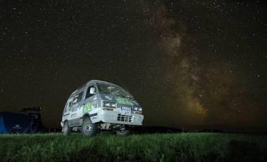 Noche bajo el cielo de MONGOLIA (Personalizado)