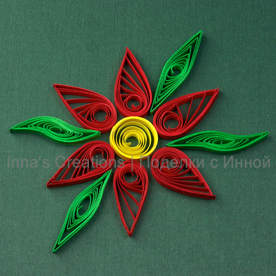 Paper Quilling Basics Flower Tutorial