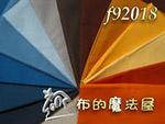 15cm正方渡邊素布純棉布料證書班日本進口配色布組