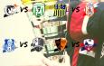 La 10ª e l'11a giornata della Serie C2 in voci e commenti!