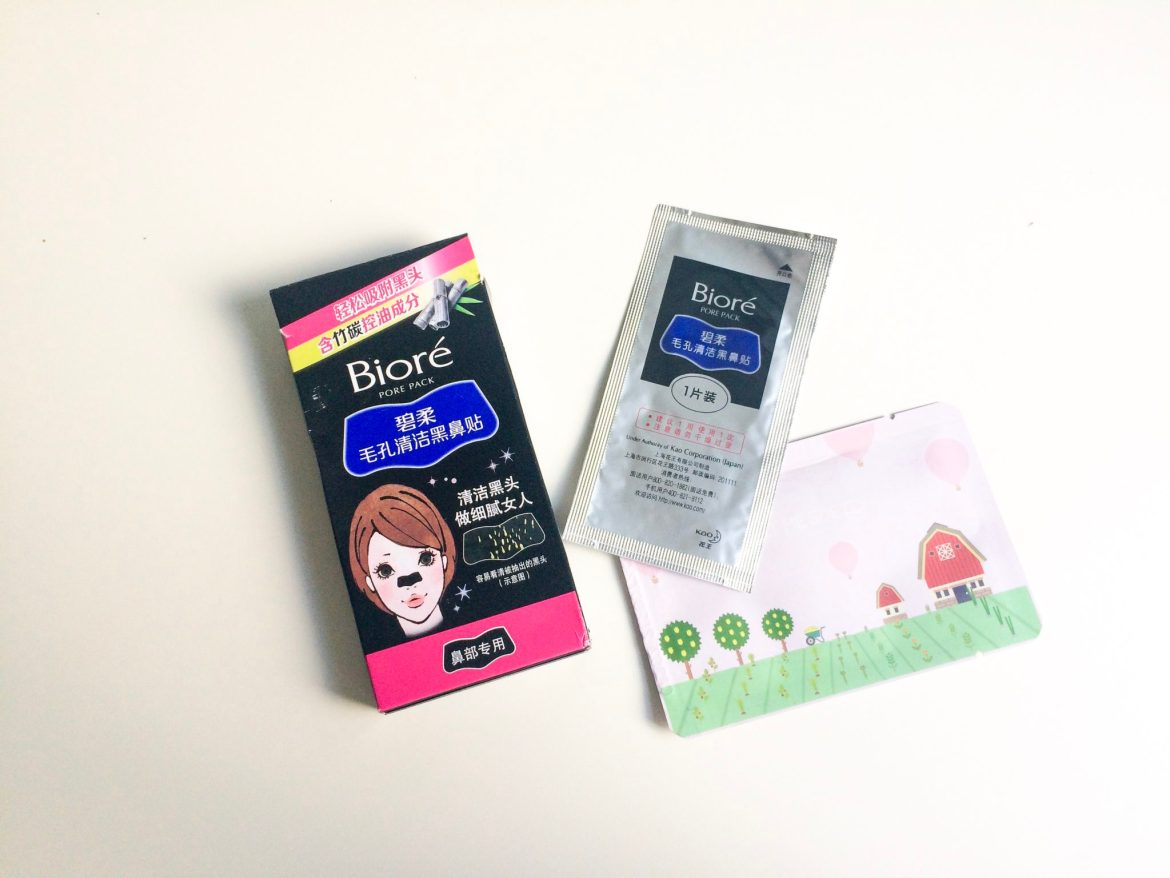 Bioré charcoal nose pore strips and PACKage Melt me softly blackhead mask review by beauty blogger Quite a Looker