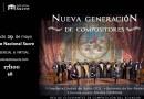 Nueva Generación de Compositores: Orquesta Ciudad de Quito y Quinteto de los Andes