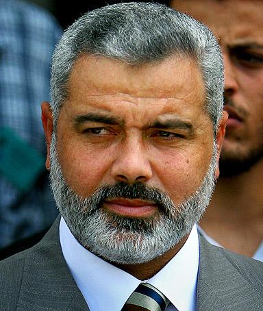 """Résultat de recherche d'images pour """"Haniyeh"""""""