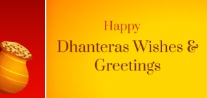 dhanteras wish