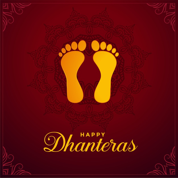 Happy Dhanteras Wishes 2