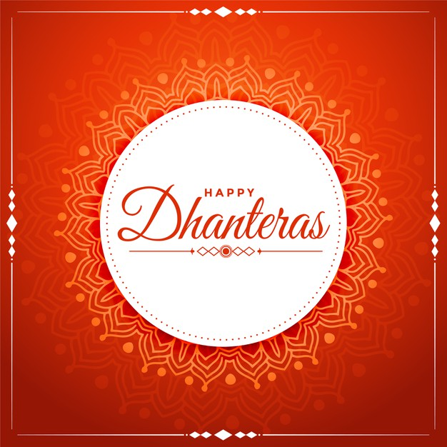 Happy Dhanteras Wishes 1
