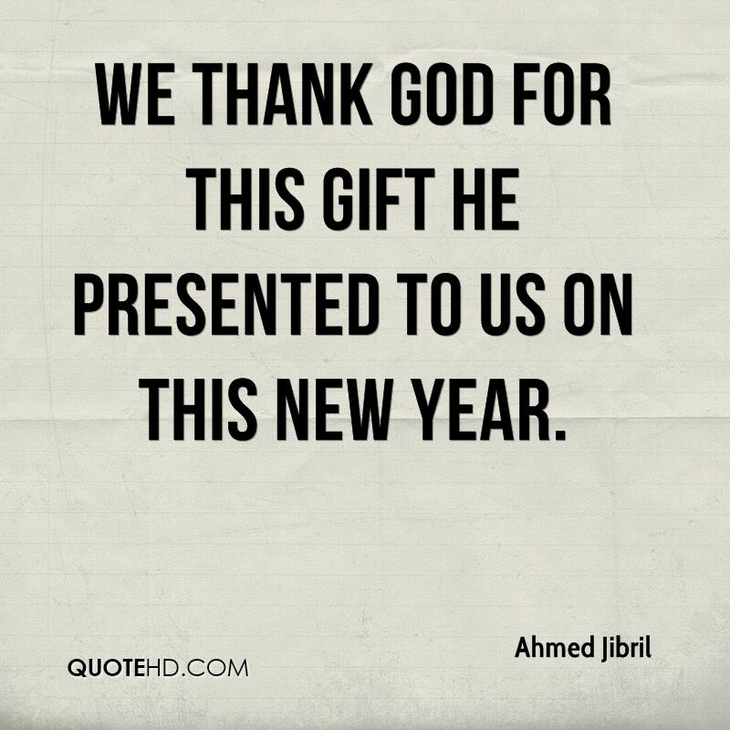 God New Year Quotes – Merry Christmas And Happy New Year 2018