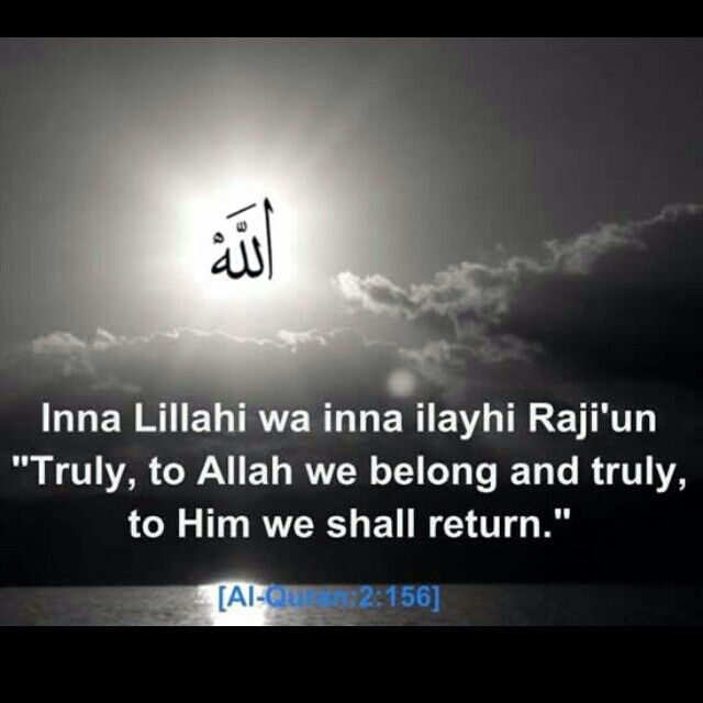 Islamic condolences for loss of brother. Quotes About Death In Islam 31 Quotes