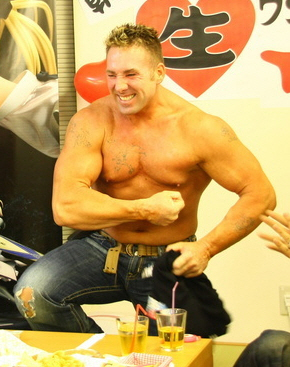 Billy Herrington Gachi Quotes