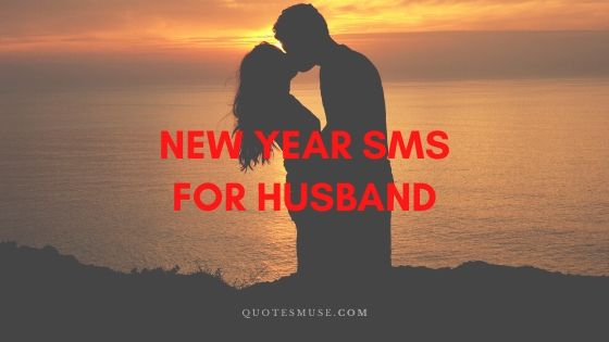 40 New Year SMS for Husband – Wishing Messages