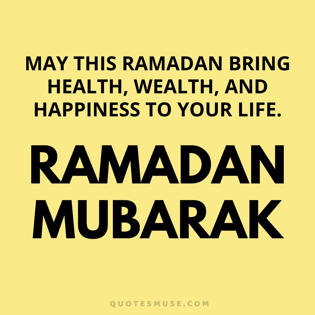 45 Ramadan Mubarak Quotes Prayers Messages Greetings