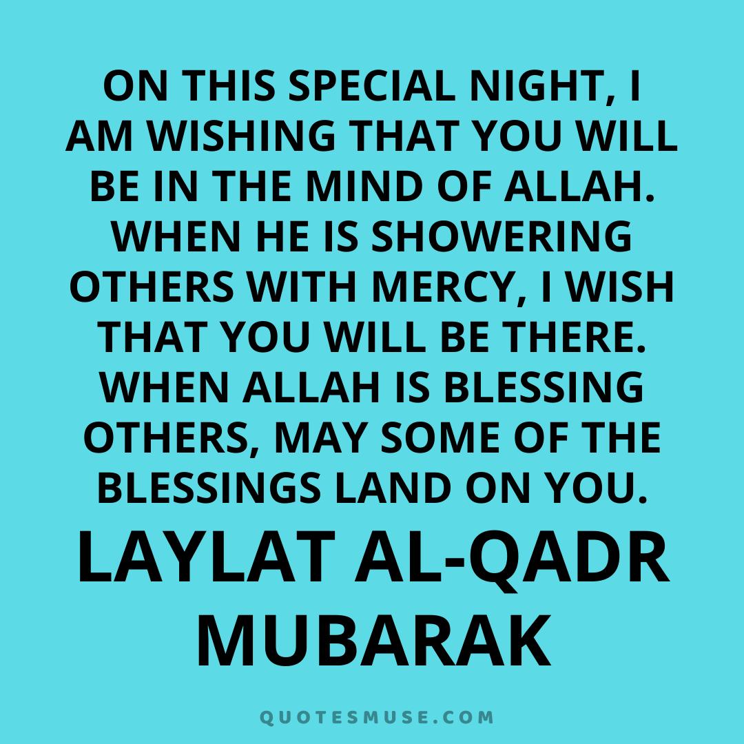 35 Lailatul Qadr Mubarak Shab E Qadr Qadr Night Messages