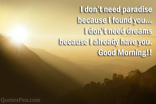 i-dont-need-paradise