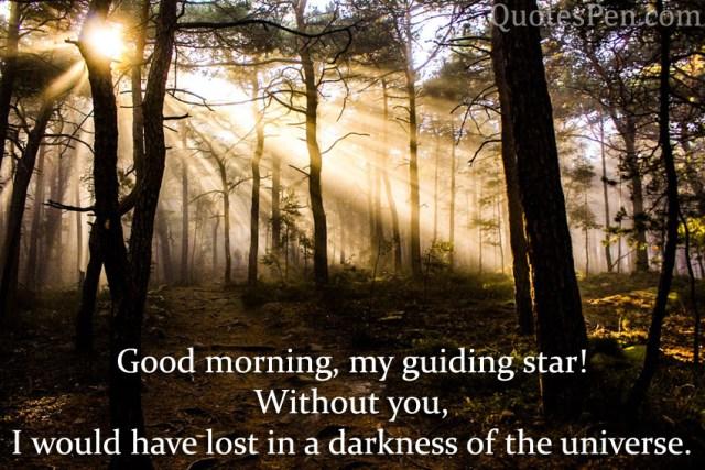 morning-my-guiding-star