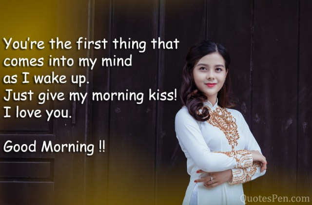 youre-the-first-thing-quote