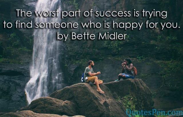 success-on-friendship-quote