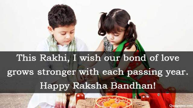 happy-rakhi-message
