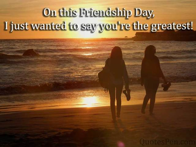 on-this-friendship-day