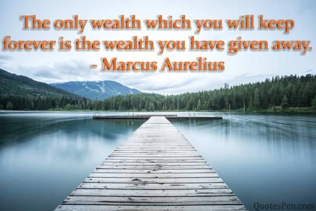 wealth-quote-by-marcus-aurelius