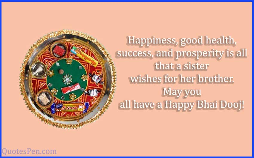 happy-bhai-dooj-messages