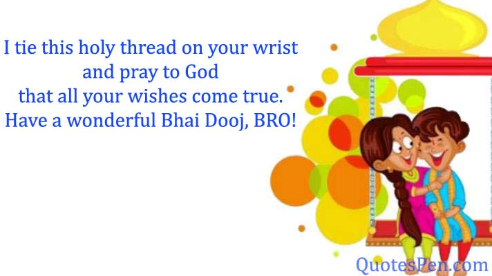 have-a-wonderful-bhai-dooj-wishes