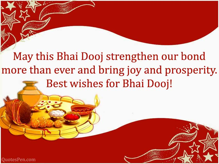 may-this-bhai-dooj-strength
