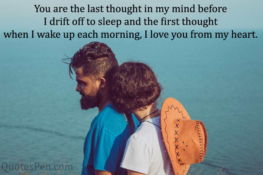 you-are-last-thought-quote