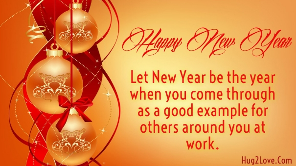 20 Happy New Year 2019 Wishes For Employees With Images