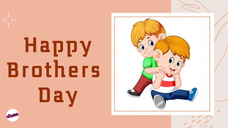 Happy Brothers Day 2020 Quotes, Wishes with Images